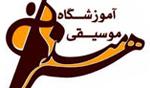 honarmand_logo